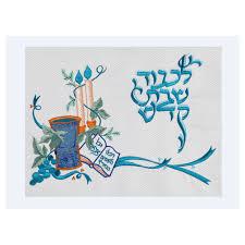 shabbat l l chvod shabbat kodesh and shabbat table embroidered tablecloth