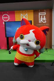 Mascot Costumes Halloween 2015 Arrival Custom Yo Kai Watch Mascot Costume Halloween
