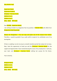 exle of a formal business letter resignation letter format indiafilings document center