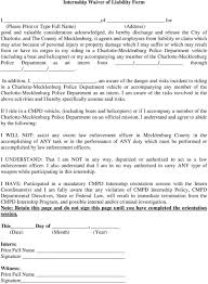 cover letter criminal justice cover nuclear worker sample resume
