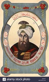 Ottoman Reform Selim Iii 17611808 The Reform Minded Sultan Of The Ottoman