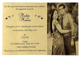 hindu engagement invitations engagement cards in india indian engagement cards engagement