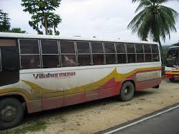 philippines bus villahermosa bus lines of dalaguete cebu the philippines a