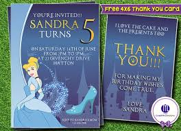 93 best birthday invitation templates images on pinterest