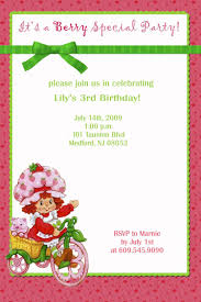Online Free Invitation Card Design Classic Design An Birthday Invitation With High Definition