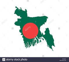Country Flag Images Bangladesh Country Flag Map Shape National Symbol Stock Photo