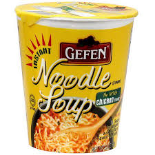 gefen noodles gefen instant chicken flavor noodle soup 2 3 oz pack of 12