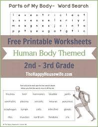 Human Anatomy Worksheet Student Free Printable Human Anatomy Worksheets At Best Anatomy Learn