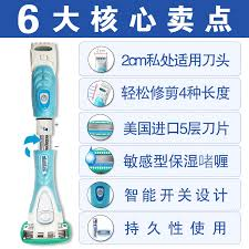 male pubic hair shapes yin and yin hair trimmer female private parts hair removal male