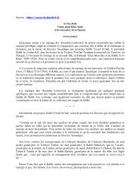 discours mariage le ha dodi discours hassidique by beth loubavitch idf issuu