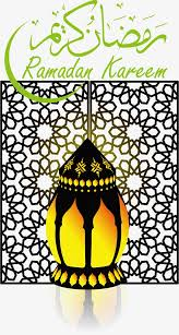 decorative lamp vector islamic decoration vector islam png and