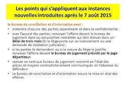 bureau d orientation la loi macron les points modifies par la loi macron loi n du 6