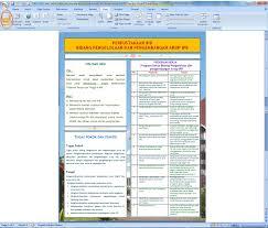 rumus membuat latar belakang cara membuat background gambar di ms word 2007