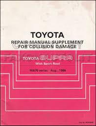 1986 toyota celica supra wiring diagram manual original