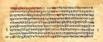 how many letters are in sanskrit alphabet tamil and vedas