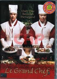 grand chef cuisine บ กก กศ กโลก นตร โซน 3 cap co th entertainment shop