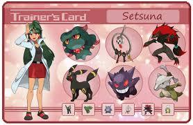 Pokemon Trainer Card Designer Sailor Moon Pokemon Trainer Cards Sailor Moon S Pinterest