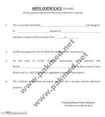 sample of u201chope certificate u201d for entrance test entry test mcat