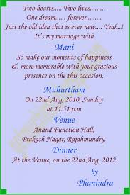 Card For Wedding Invites Top Compilation Of Indian Wedding Invitation Wording For Friends