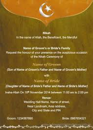Islamic Wedding Card 7 Best Images Of Muslim Wedding Invitation Cards Blank Muslim