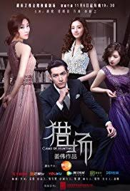 dramacool queen of the game game of hunting tv series 2016 imdb