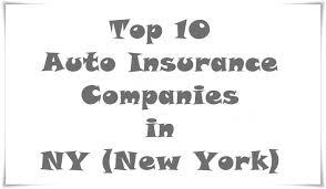 top 10 auto insurance companies in ny new york