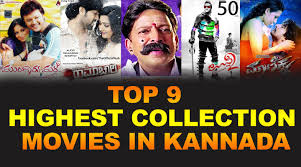 new film box office collection 2016 top 9 highest collection movies in kannada upto 2015 youtube