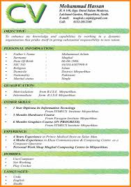 resume format download pdf 2017 exceptional latest resume format for freshers template sle