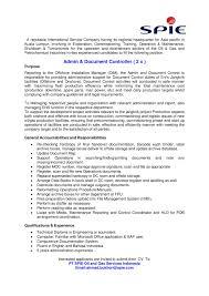 sap fico sample resume sample resume for sap abap 1 year of experience free resume document controller lowongan kerja admin document controller s d 9 document controllerhtml sap support sample resume sap