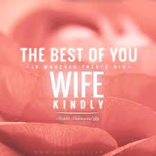 wedding quotes quran islam muslim allah quran prophetmuhammadpbuh instagram photo