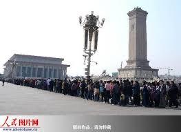 参观毛主席纪念馆,瞻仰毛主席遗容(组图) - 江南一叟 - 江南一叟 朋友,您好!江南一叟欢迎您!