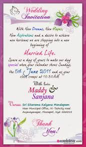 Marriage Invitation Card Design Wedding Cards Design Samples Yaseen For