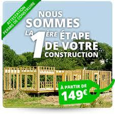 Bureau D études Thermiques Bordeaux 33000 Geoluz Bureau D étude Bordeaux
