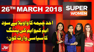 march 2018 womel co 26th march episode bol