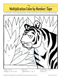 100 ideas free printable coloring multiplication worksheets on