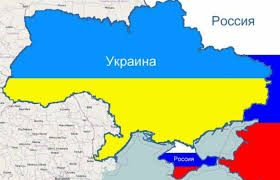 maps crimea russia germany bans textbooks with russia s crimea map