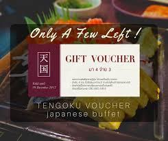 de cuisine ด วนนน เลยค าาาาา voucher มา 4 จ าย 3 tengoku de cuisine