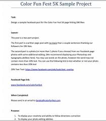 send cover letter in email image collections cover letter sample