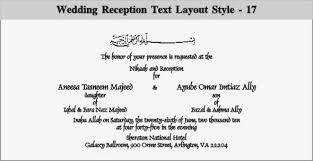 Islamic Wedding Invitation Wedding Invitation Matter Muslim Popular Wedding Invitation 2017