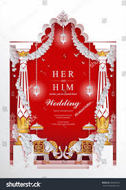 House Invitation Card Indian Wedding Invitation Card Templates Paper Stock Vector