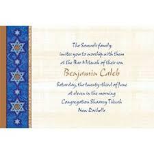 religious invitations religious invitations confirmation communion baptism