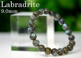 fashion stone bracelet images Imore one point thing rare labradorite bracelet aaaaa 9 0mm jpg