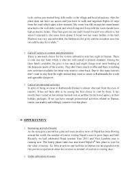a sample report a sample report on tourist destination