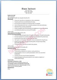 Sample Resume Objectives Retail by Retail Pharmacist Resume Lawn Mower Repair Sample Resume Domino