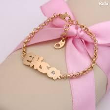 gold baby name bracelets gold baby name bracelets 14k yellow gold b01 name baby bracelet