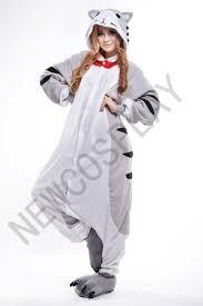 lemur halloween costume search on aliexpress com by image