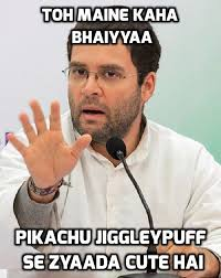 Meme India - these rahul gandhi memes will tell you why he needs special treatment