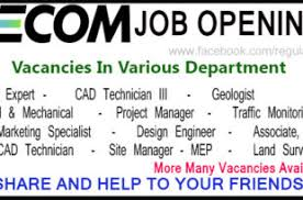 Submit Your Resume Online Job Site by Usa Jobs Archives Regular Jobz
