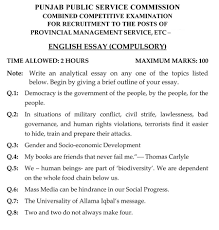 sample of english essay it essay help assignment writing good argumentative essays original persuasive essay topics on bullying original persuasive essay topics on bullying