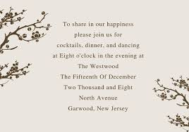 Wedding Reception Card Online Beautiful Cherry Blossom Cream Wedding Invitations Ewi098